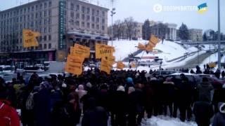 """Вкладники банку """"Михайлівський"""" перекрили Хрещатик"""