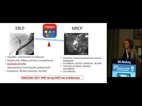 Melanie Deutsch - Τι νεότερο στην πρωτοπαθή σκληρυντική χολαγγειίτιδα (ΠΣΧ)