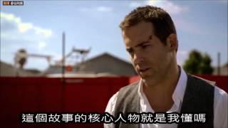 #137【谷阿莫】7分鐘看完2015換身體電影《非我》