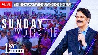 SUNDAY #LIVE FIRST TELUGU WORSHIP   THE CALVARY CHURCH CHENNAI   15 SEP 2019   Dr Jayapaul