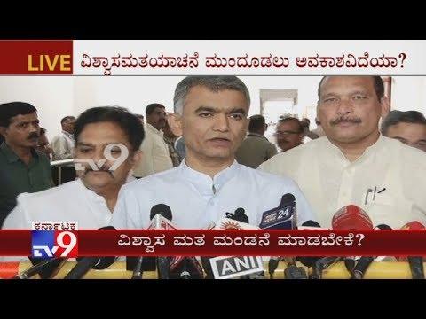Krishna Byre Gowda Reacts After Meeting Speaker Ramesh kumar Over SC Verdict