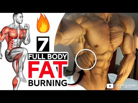 Comment perdre le pourcentage de graisse corporelle féminine