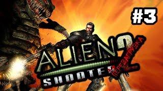 Alien Shooter 2 Reloaded #3 - Как в Ужасах!