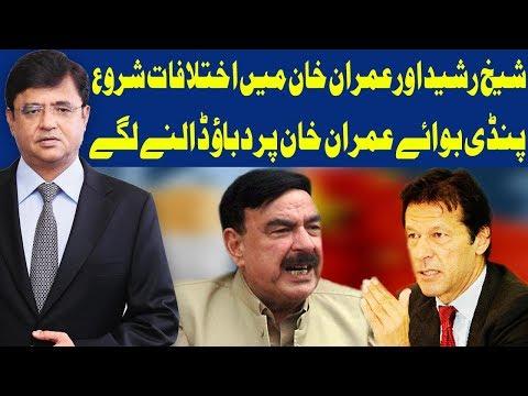Dunya Kamran Khan Kay Sath   12 February 2019   Dunya News