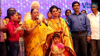 Cancer Survivors' Independence Day Celebrations Freedom from Cancer Relief and Research Foundation