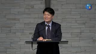 노스필드장로교회 [08.16.20] 주일설교 | 주 예수를 믿고 산다는 것의 의미