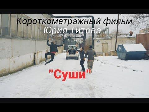 Смотреть          Александр Городиский