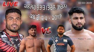 KALANJAR UTAR (Tarn Taran) ਕਬੱਡੀ ਕੱਪ / KABADDI CUP - 2019 ||  LIVE STREAMED VIDEO ||
