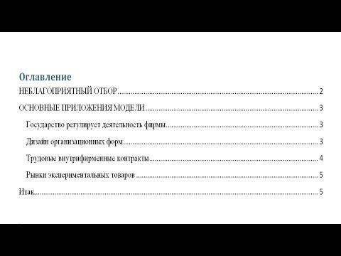 Таблица инсулина хлебных единиц