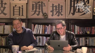 中聯辦陀地林武退休了 - 02/01/18 「奪命Loudzone」長版本