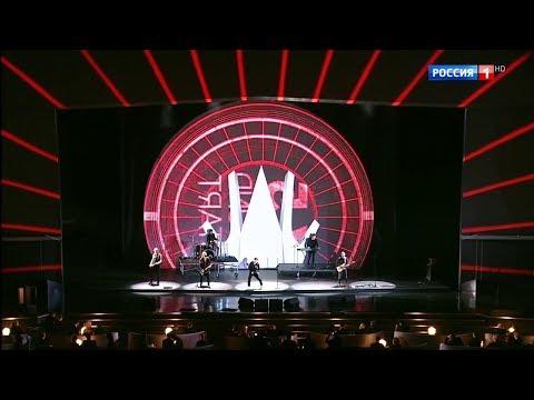 Би-2 — Чёрное солнце (Российская национальная музыкальная премия «Виктория»)