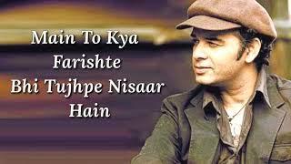 Khuda Bhi Lyrics | Mohit Chuahan | Tony Kakkar   - YouTube