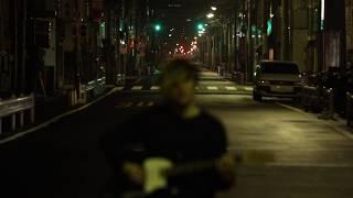 """国府達矢 """"日捨て"""" (Official Music Video)"""