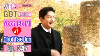 """[We got Married4] 우리 결혼했어요 - Chang-wook """"It's a pity because she's not my wife"""" 20161112"""