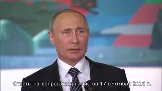 Путин сказал, что будет голосовать за Единую Россию