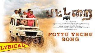 gratis download video - Pottu Vechu Lyrical Video | Pattarai Tamil Movie | J.D Chakravarthy, Senthil, Renuga | Peter Allvin