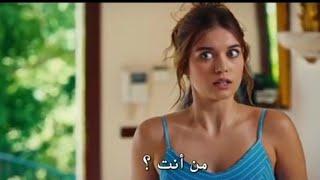 فلم تركي كوميدي مضحك جدا 2020 | الحب الغبي | مترجم للعربية بدقة HD