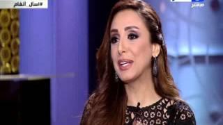 اغاني طرب MP3 اخر النهار | شاهد تصريح لأول مرة من انغام ل محمود سعد عن قصة حبها ..! تحميل MP3
