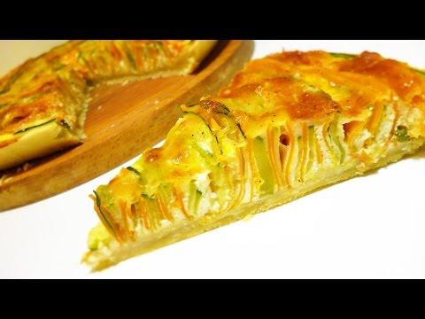 Киш-пирог с цуккини и морковью .Французская кухня.