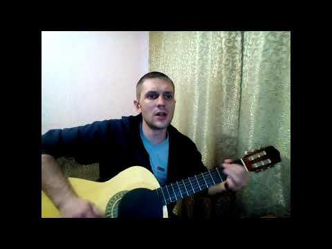Третье сентября - Михаил Шуфутинский.  (Куцебо С. guitar cover)