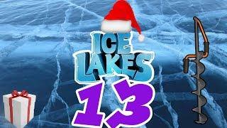Ice Lakes #13 Sorry Sorry