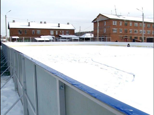 Хоккейный корт для Савватеевки