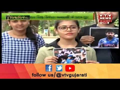 IND Vs NZ મેચને લઈને Baroda વાસીઓમાં ઉત્સાહ, યુવાનોએ આપી પ્રતિક્રિયા | Vtv Gujarati News