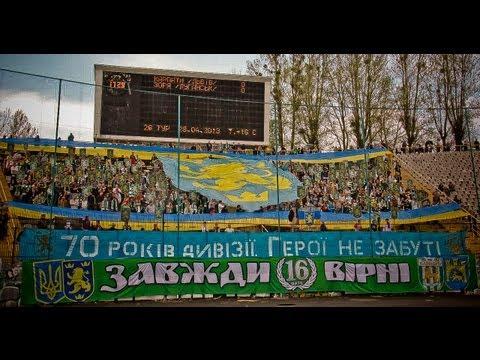 """""""Карпаты"""" впервые в украинской истории наказаны за фашизм"""