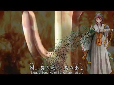 【結月ゆかり】阿知女-Achime-【鎮魂歌】