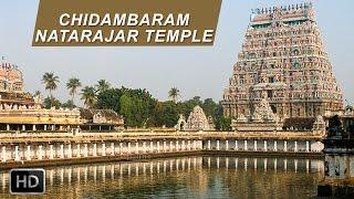 Temples Of India - Chidambaram Sri Thillai Nataraja Temple - Temples Of India