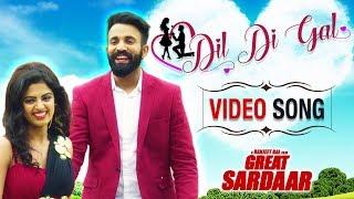 Dil Di Gal (Great Sardaar)  Feroz Khan