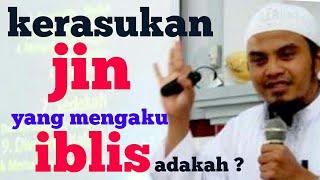 Apakah Iblis Bisa Menggoda Manusia Langsung ?- Ust Nuruddin Al Indunissy - Ruqyah Palembang-2017
