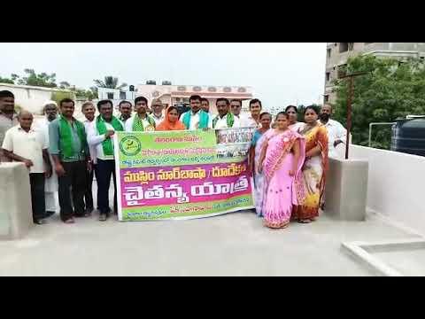 Muslim Noorbasha/Dudekula (Vruthi) Samkshema Sangham Chaitanya Yathra in Rangareddy District