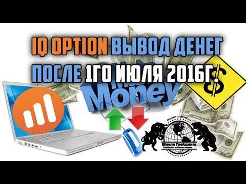 365 profit бинарные опционы