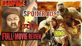 the rampage movie hindi - मुफ्त ऑनलाइन