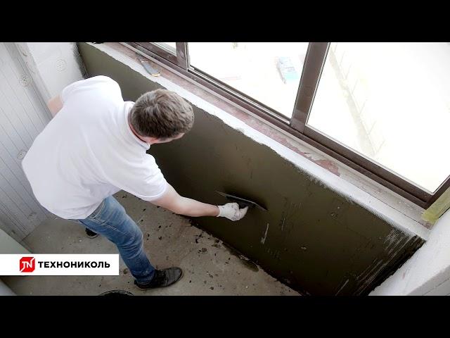 Как правильно утеплить балкон с помощью XPS ТЕХНОПЛЕКС с финишной отделкой штукатуркой