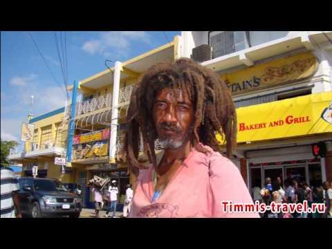Замечательный отдых на Ямайки, достопримечательности Ямайки, красивые места Ямайки
