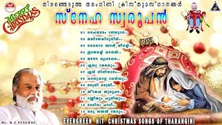 devotional songs malayalam yesudas christian - TH-Clip