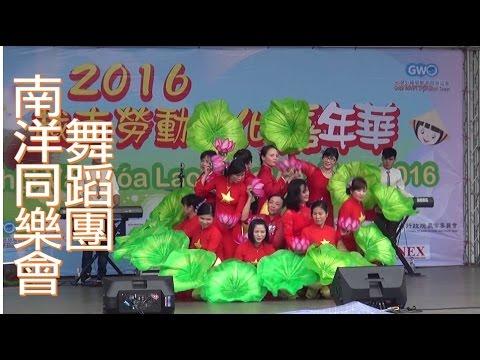 幸福新民報第2季第6集-南洋同樂會舞蹈團