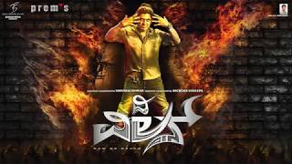 free download The Villain | Shivarajkumar | Kiccha Sudeep | Official TEASER - 3D - HD | Jogi Prem- Arjun Janya  HDMovies, Trailers in Hd, HQ, Mp4, Flv,3gp