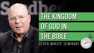 Scot McKnight: What and Where is the Kingdom of God?