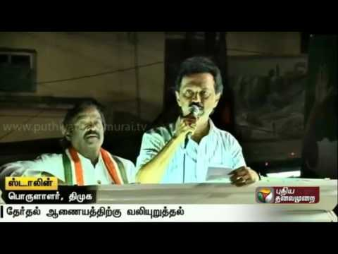 Stalin-accuses-Election-Commission-of-favouring-ruling-ADMK