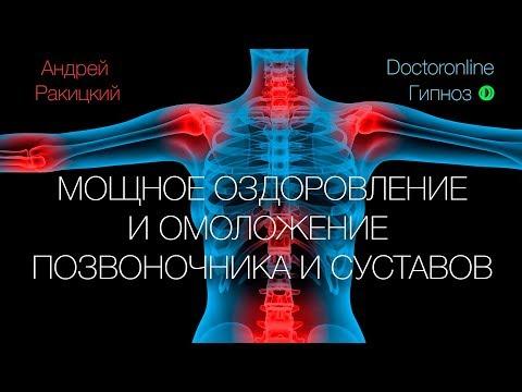 Коксартроз бедренных суставов