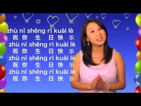 Learn happy birthday song              in mandarin chinese      learn chinese with emma
