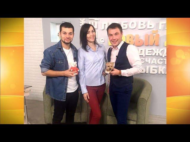 Гость программы «Новый день» Юлия Бадина
