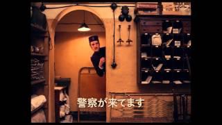 「グランド・ブダペスト・ホテル」の動画