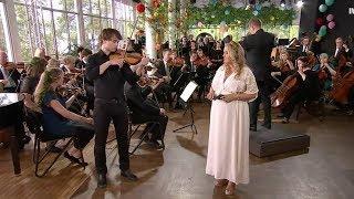 Helene Bøksle & Alexander Rybak - Sommernatt ved fjorden