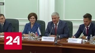 Колокольцев и глава МВД Италии высоко оценили совместную борьбу с преступностью - Россия 24