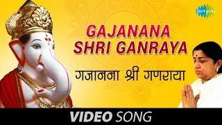 Gajanana Shri Ganraya (Ganpati Song) - Lata Mangeshkar - Ganpati Aarti - Devotional Song