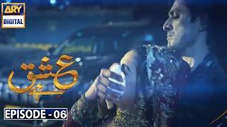Ishq Hai Episode 6   Ary Digital Dramas